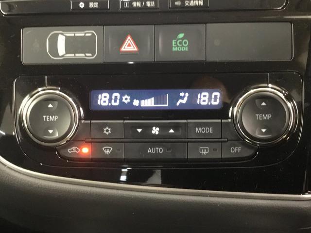 2.0 GナビPKG4WDAC100Vリモートコントロール(15枚目)