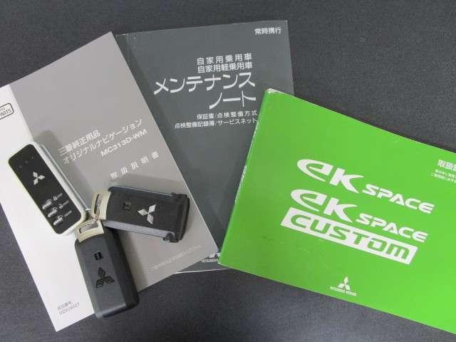 660 カスタム T 純正ナビ フルセグ 両側電動スライド(20枚目)