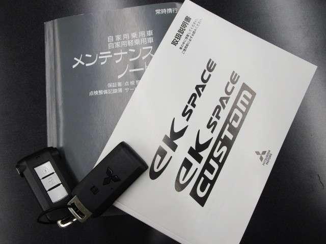 カスタム G eアシスト 衝突軽減 シートヒーター(20枚目)
