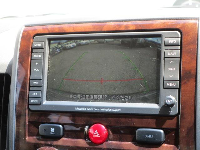 「三菱」「デリカD:5」「ミニバン・ワンボックス」「神奈川県」の中古車53
