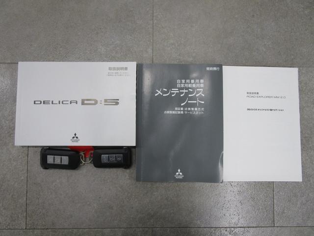 アーバンギア2.2 GパワーPKG 本革 BSW・RCTA(20枚目)