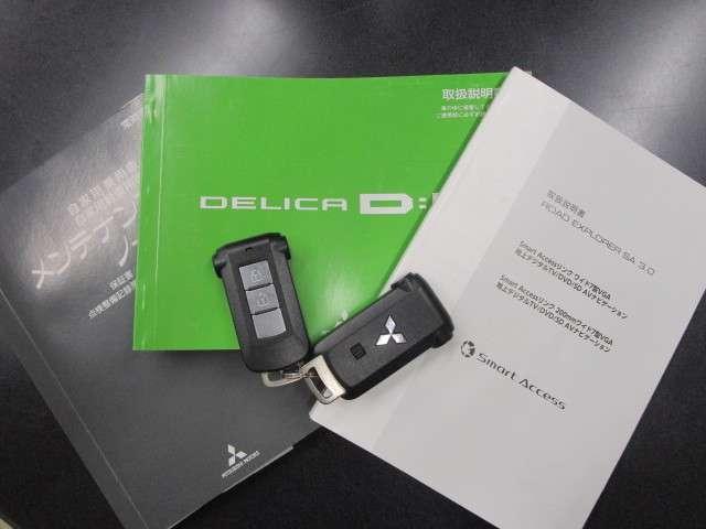 2.2 DパワーPKG DID 4WD メモリーナビ 後席(20枚目)