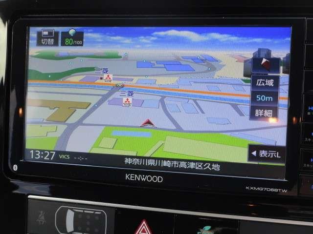 2.4 G リミテッドEDT 登録済未使用車 走行14キロ(2枚目)