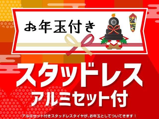 「三菱」「アウトランダーPHEV」「SUV・クロカン」「神奈川県」の中古車4