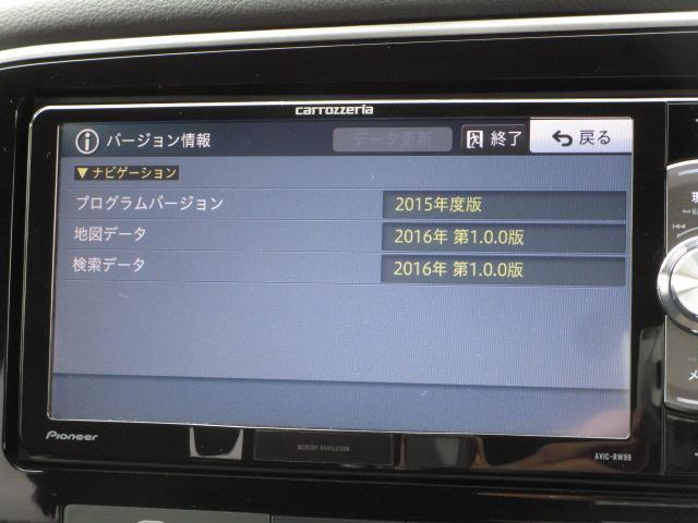 「三菱」「アウトランダーPHEV」「SUV・クロカン」「神奈川県」の中古車60