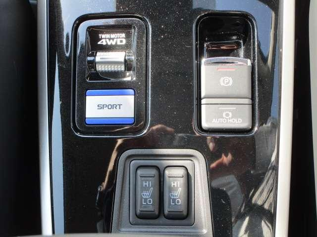 G 2400cc プラグインハイブリッド クラリオン製7.7インチワイドナビ フルセグ 全方位カメラ 車両検知警報ステム 誤発進抑制 100V電源 リモートコントロール 走行1,771キロ 容量算出92.8% 社有車 禁煙車 オンライン商談可(13枚目)