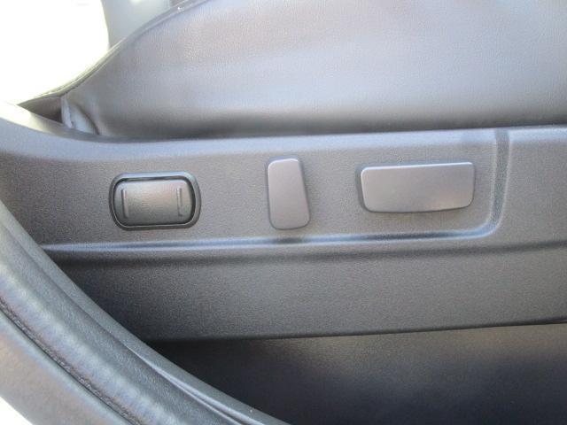 G 2400cc プラグインハイブリッド クラリオン製7.7インチワイドナビ フルセグ 全方位カメラ 車両検知警報ステム 誤発進抑制 100V電源 リモートコントロール 走行1,771キロ 容量算出92.8% 社有車 禁煙車 オンライン商談可(44枚目)