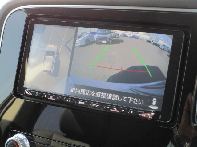 G 2400cc プラグインハイブリッド クラリオン製7.7インチワイドナビ フルセグ 全方位カメラ 車両検知警報ステム 誤発進抑制 100V電源 リモートコントロール 走行1,771キロ 容量算出92.8% 社有車 禁煙車 オンライン商談可(48枚目)
