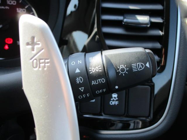 G 2400cc プラグインハイブリッド クラリオン製7.7インチワイドナビ フルセグ 全方位カメラ 車両検知警報ステム 誤発進抑制 100V電源 リモートコントロール 走行1,771キロ 容量算出92.8% 社有車 禁煙車 オンライン商談可(52枚目)