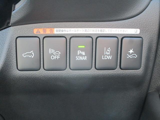 G 2400cc プラグインハイブリッド クラリオン製7.7インチワイドナビ フルセグ 全方位カメラ 車両検知警報ステム 誤発進抑制 100V電源 リモートコントロール 走行1,771キロ 容量算出92.8% 社有車 禁煙車 オンライン商談可(55枚目)