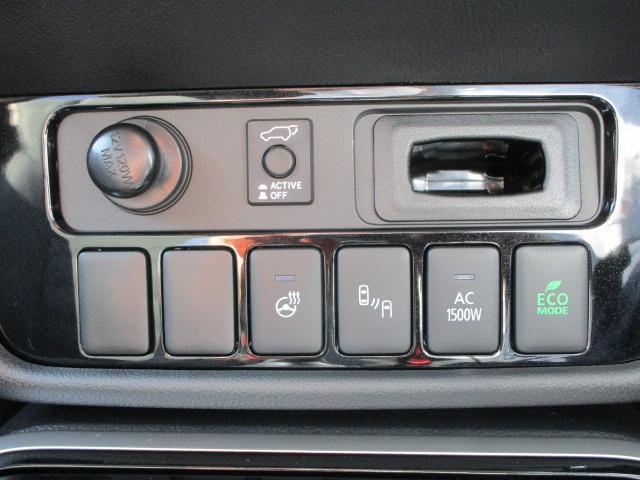 G 2400cc プラグインハイブリッド クラリオン製7.7インチワイドナビ フルセグ 全方位カメラ 車両検知警報ステム 誤発進抑制 100V電源 リモートコントロール 走行1,771キロ 容量算出92.8% 社有車 禁煙車 オンライン商談可(56枚目)