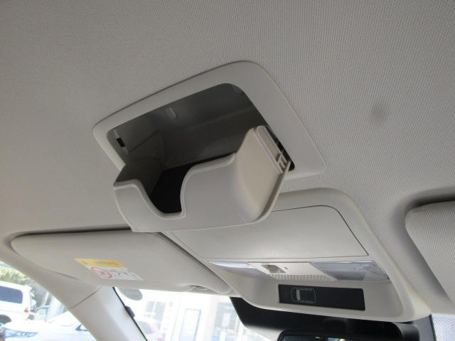 G 2400cc プラグインハイブリッド クラリオン製7.7インチワイドナビ フルセグ 全方位カメラ 車両検知警報ステム 誤発進抑制 100V電源 リモートコントロール 走行1,771キロ 容量算出92.8% 社有車 禁煙車 オンライン商談可(64枚目)