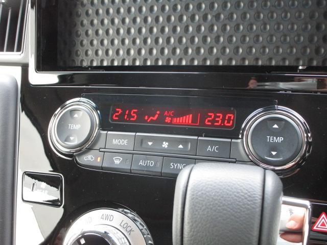 P 電動サイドステップレス 禁煙車 誤発進抑制 衝突被害軽減ブレーキシステム 全方向カメラ パーキングセンサー レーダークルーズコントロール 運転席・助手席シートヒーター 電動テールゲート(52枚目)