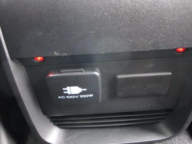 P 電動サイドステップレス 禁煙車 誤発進抑制 衝突被害軽減ブレーキシステム 全方向カメラ パーキングセンサー レーダークルーズコントロール 運転席・助手席シートヒーター 電動テールゲート(67枚目)
