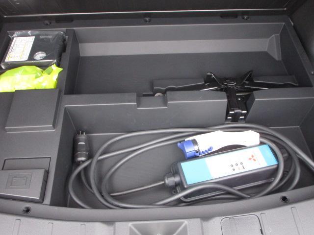 Gセーフティパッケージ 電池残量92パーセント 誤発進抑制機能+パーキングソナー 禁煙車 ワンオーナー クラリオン製メモリーナビ マルチアラウンドモニター レーダークルーズコントロール 横滑り防止機能 衝突被害軽減ブレーキ(37枚目)