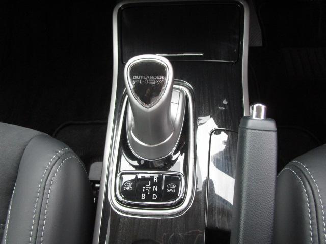 Gセーフティパッケージ 電池残量92パーセント 誤発進抑制機能+パーキングソナー 禁煙車 ワンオーナー クラリオン製メモリーナビ マルチアラウンドモニター レーダークルーズコントロール 横滑り防止機能 衝突被害軽減ブレーキ(47枚目)