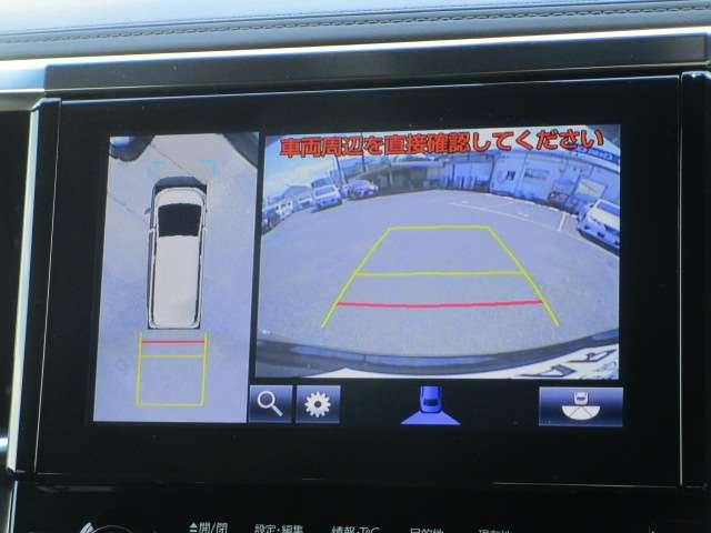 2.5Z Aエディション ゴールデンアイズ 純正メモリーナビ フルセグTV 全方位カメラ 純正アルミホイール 両側電動スライド 衝突軽減ブレーキ 2列目シートオットマン 電動ゲート ETC2.0(10枚目)