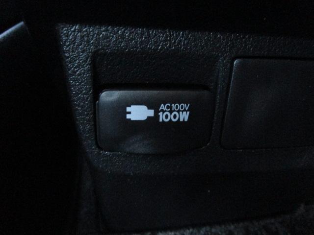 2.5Z Aエディション ゴールデンアイズ 純正メモリーナビ フルセグTV 全方位カメラ 純正アルミホイール 両側電動スライド 衝突軽減ブレーキ 2列目シートオットマン 電動ゲート ETC2.0(68枚目)