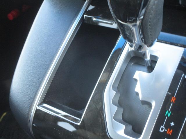 2.5Z Aエディション ゴールデンアイズ 純正メモリーナビ フルセグTV 全方位カメラ 純正アルミホイール 両側電動スライド 衝突軽減ブレーキ 2列目シートオットマン 電動ゲート ETC2.0(76枚目)