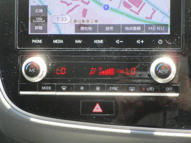Gプラスパッケージ スマホ連携ナビ 社有車UP 100V電源 電動パーキング 車両検知警報 誤発進 全方位カメラ 禁煙車 運転席助手席シートヒーター オートクルーズオートライト リモートコントロール 電動リヤゲート(69枚目)