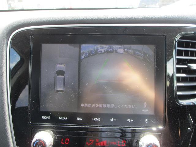 Gプラスパッケージ スマホ連携ナビ 社有車UP 100V電源 電動パーキング 車両検知警報 誤発進 全方位カメラ 禁煙車 運転席助手席シートヒーター オートクルーズオートライト リモートコントロール 電動リヤゲート(80枚目)