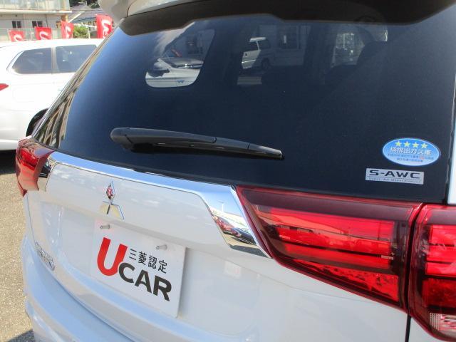 G 電池容量91パーセント 誤発進抑制機能 衝突被害軽減ブレーキ 横滑り防止機能 車線逸脱警報システム ETC2.0 クラリオンナビ フルセグ Bluetooth レーダークルーズコントロール 1オーナー(42枚目)
