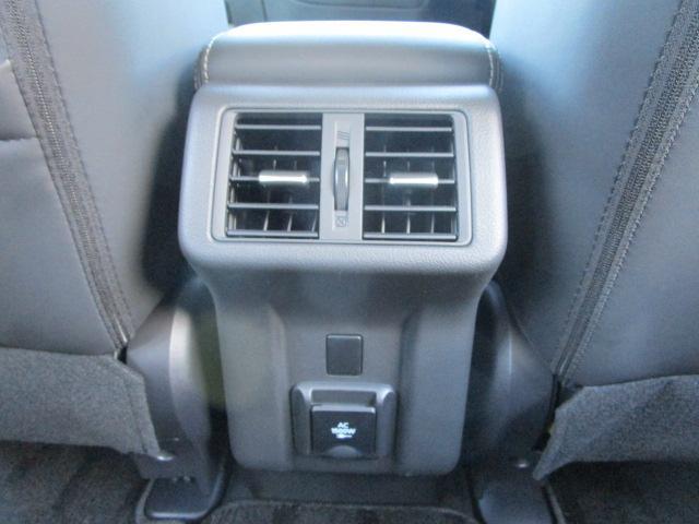 G 電池容量91パーセント 誤発進抑制機能 衝突被害軽減ブレーキ 横滑り防止機能 車線逸脱警報システム ETC2.0 クラリオンナビ フルセグ Bluetooth レーダークルーズコントロール 1オーナー(58枚目)