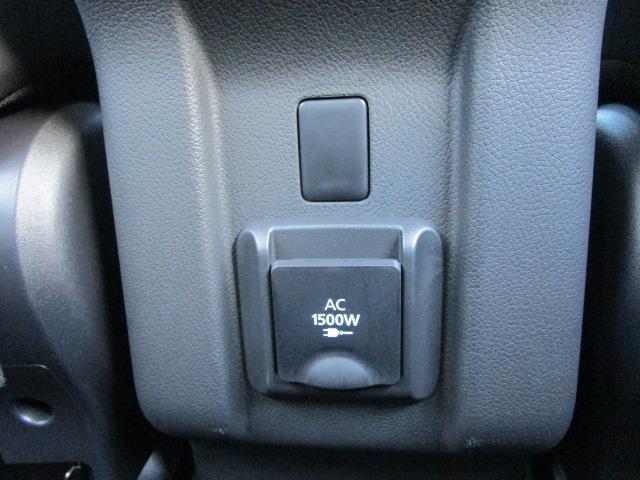 G 電池容量91パーセント 誤発進抑制機能 衝突被害軽減ブレーキ 横滑り防止機能 車線逸脱警報システム ETC2.0 クラリオンナビ フルセグ Bluetooth レーダークルーズコントロール 1オーナー(59枚目)