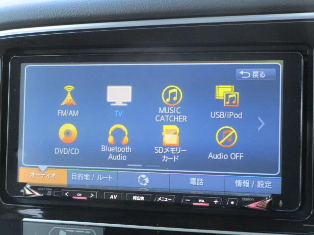 G 電池容量91パーセント 誤発進抑制機能 衝突被害軽減ブレーキ 横滑り防止機能 車線逸脱警報システム ETC2.0 クラリオンナビ フルセグ Bluetooth レーダークルーズコントロール 1オーナー(68枚目)