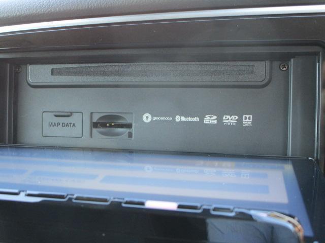 G 電池容量91パーセント 誤発進抑制機能 衝突被害軽減ブレーキ 横滑り防止機能 車線逸脱警報システム ETC2.0 クラリオンナビ フルセグ Bluetooth レーダークルーズコントロール 1オーナー(69枚目)