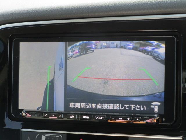 G 電池容量91パーセント 誤発進抑制機能 衝突被害軽減ブレーキ 横滑り防止機能 車線逸脱警報システム ETC2.0 クラリオンナビ フルセグ Bluetooth レーダークルーズコントロール 1オーナー(70枚目)