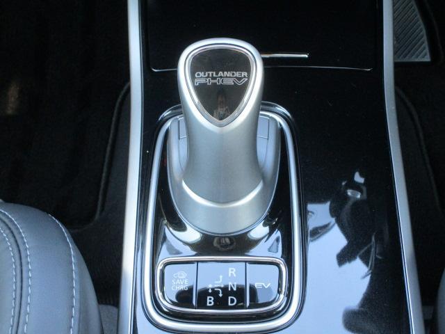G 電池容量91パーセント 誤発進抑制機能 衝突被害軽減ブレーキ 横滑り防止機能 車線逸脱警報システム ETC2.0 クラリオンナビ フルセグ Bluetooth レーダークルーズコントロール 1オーナー(71枚目)