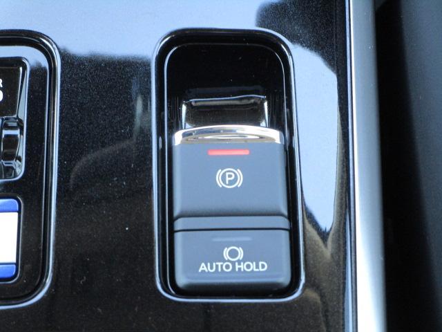 G 電池容量91パーセント 誤発進抑制機能 衝突被害軽減ブレーキ 横滑り防止機能 車線逸脱警報システム ETC2.0 クラリオンナビ フルセグ Bluetooth レーダークルーズコントロール 1オーナー(72枚目)