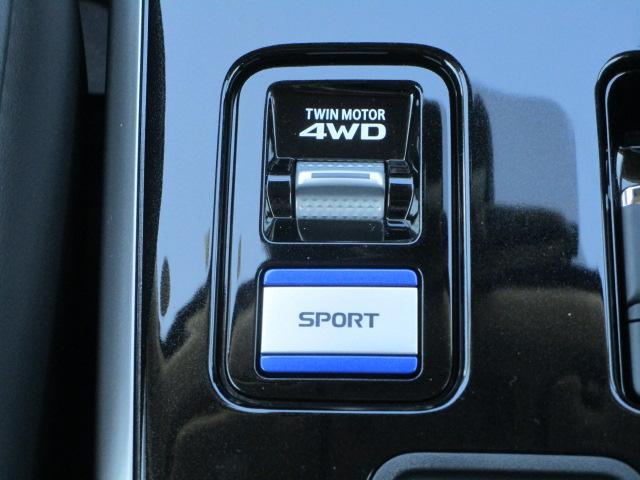 G 電池容量91パーセント 誤発進抑制機能 衝突被害軽減ブレーキ 横滑り防止機能 車線逸脱警報システム ETC2.0 クラリオンナビ フルセグ Bluetooth レーダークルーズコントロール 1オーナー(73枚目)