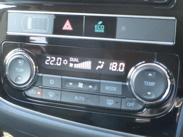 G 電池容量91パーセント 誤発進抑制機能 衝突被害軽減ブレーキ 横滑り防止機能 車線逸脱警報システム ETC2.0 クラリオンナビ フルセグ Bluetooth レーダークルーズコントロール 1オーナー(75枚目)