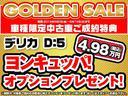 当店では、北海道〜九州・沖縄まで全国に納車実績もございます!輸送費はお気軽にお問合せ下さい!