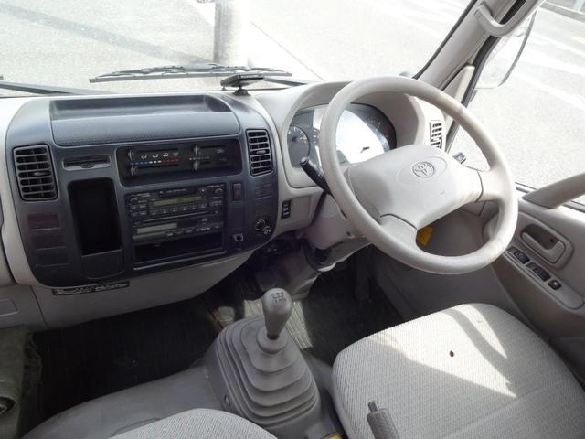 「トヨタ」「ダイナトラック」「トラック」「神奈川県」の中古車4