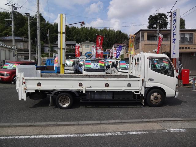 「トヨタ」「ダイナトラック」「トラック」「神奈川県」の中古車10