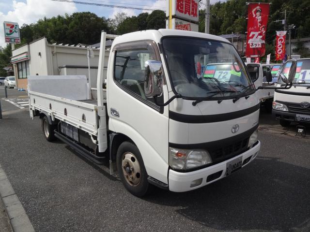 「トヨタ」「ダイナトラック」「トラック」「神奈川県」の中古車19
