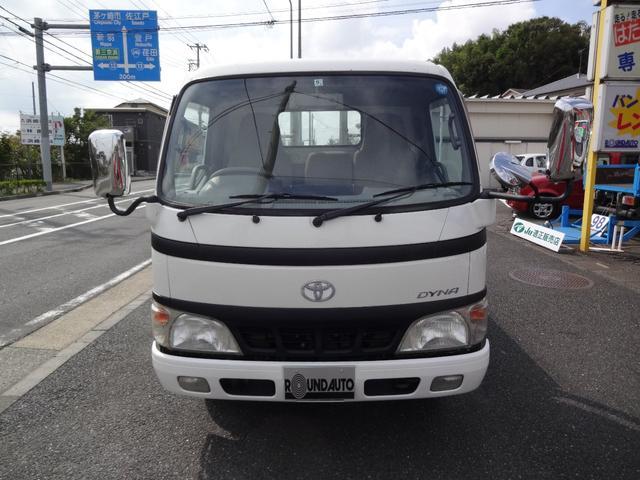 「トヨタ」「ダイナトラック」「トラック」「神奈川県」の中古車20
