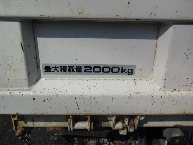 最大積載量2,000kg