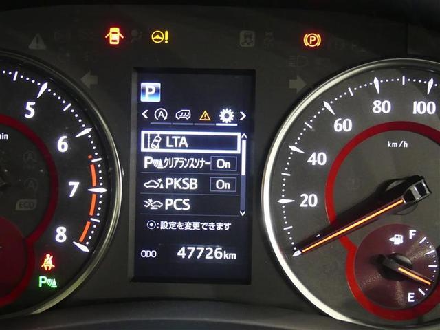 2.5Z Gエディション サポカーS 4WD メモリーナビ・フルセグTV バックモニター LEDヘッドライト スマートキー ドライブレコーダー クルーズコントロール オートエアコン 両側電動スライドドア 合成皮革シート(6枚目)