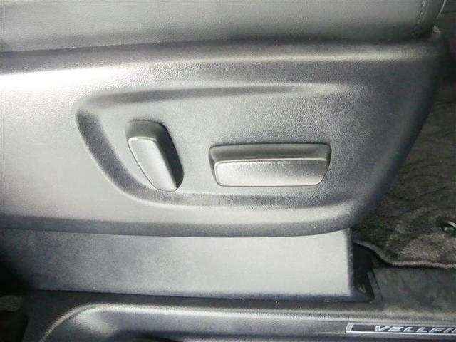 2.5Z Gエディション サポカーS 4WD メモリーナビ・フルセグTV バックモニター LEDヘッドライト スマートキー ドライブレコーダー クルーズコントロール オートエアコン 両側電動スライドドア 合成皮革シート(8枚目)