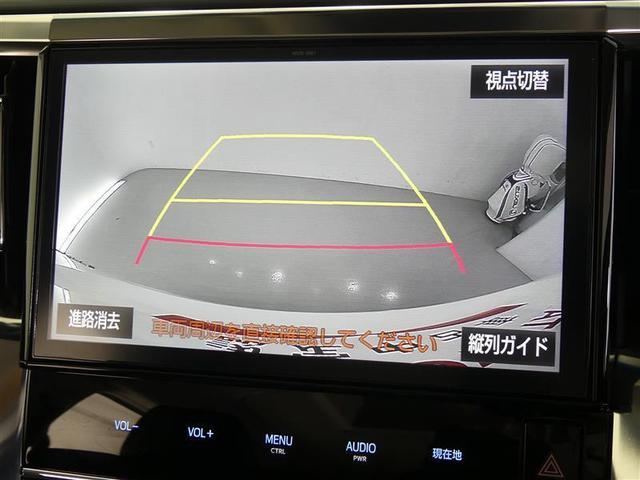 2.5Z Gエディション サポカーS 4WD メモリーナビ・フルセグTV バックモニター LEDヘッドライト スマートキー ドライブレコーダー クルーズコントロール オートエアコン 両側電動スライドドア 合成皮革シート(13枚目)