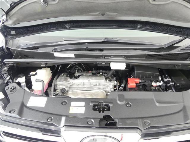 2.5Z Gエディション サポカーS メモリーナビ・フルセグTV パノラミックビューモニター スマートキー 後席モニター LEDヘッドライト ETC クルーズコントロール オートエアコン 合成皮革シート 両側電動スライドドア(16枚目)