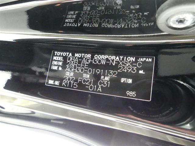 2.5Z Gエディション サポカーS メモリーナビ・フルセグTV パノラミックビューモニター スマートキー 後席モニター LEDヘッドライト ETC クルーズコントロール オートエアコン 合成皮革シート 両側電動スライドドア(20枚目)
