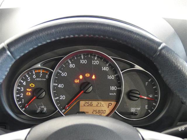 G スローパー 福祉車両(スローパー) メモリーナビ・フルセグTV バックモニター キーレスエントリー クルーズコントロール オートエアコン(6枚目)