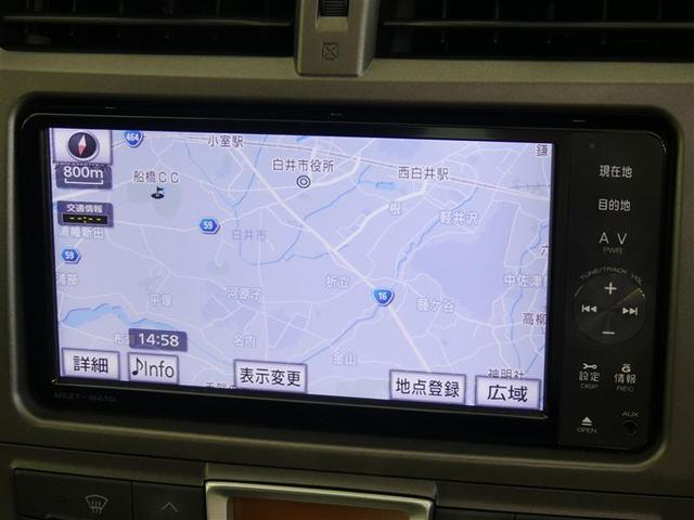 G スローパー 福祉車両(スローパー) メモリーナビ・フルセグTV バックモニター キーレスエントリー クルーズコントロール オートエアコン(13枚目)