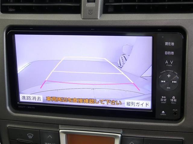 G スローパー 福祉車両(スローパー) メモリーナビ・フルセグTV バックモニター キーレスエントリー クルーズコントロール オートエアコン(14枚目)