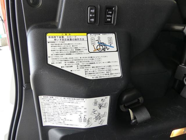 G スローパー 福祉車両(スローパー) メモリーナビ・フルセグTV バックモニター キーレスエントリー クルーズコントロール オートエアコン(19枚目)